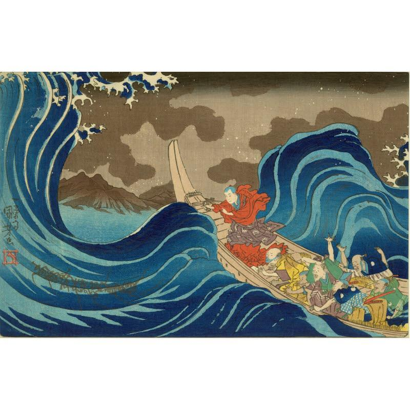 """The Mantram """"Namumyohorengekyo"""" Appears to Nichiren in the Waves near Sumida on the Way to Exile on Sado Island, from the series A Short Pictorial Biography of the Founder of the Nichiren Sect"""